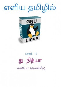 learn-gnulinux1-cover