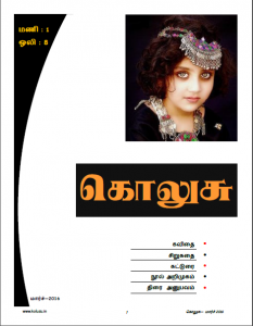 cover_page